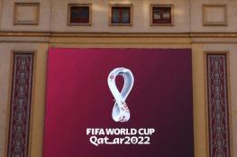 أول تعليق من ضاحي خلفان على شعار مونديال قطر