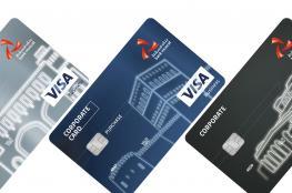 الإقبال يتزايد على الاستفادة من تسهيلات ومزايا البطاقات الجديدة من بنك مسقط