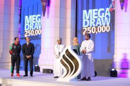 """""""البنك الوطني"""" يجري السحب على الجائزة الكبرى من """"الكنز"""" بـ500 ألف ريال"""