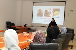محاضرة حول تعديل العادات الغذائية للأسر العمانية في مجلس البحث العلمي