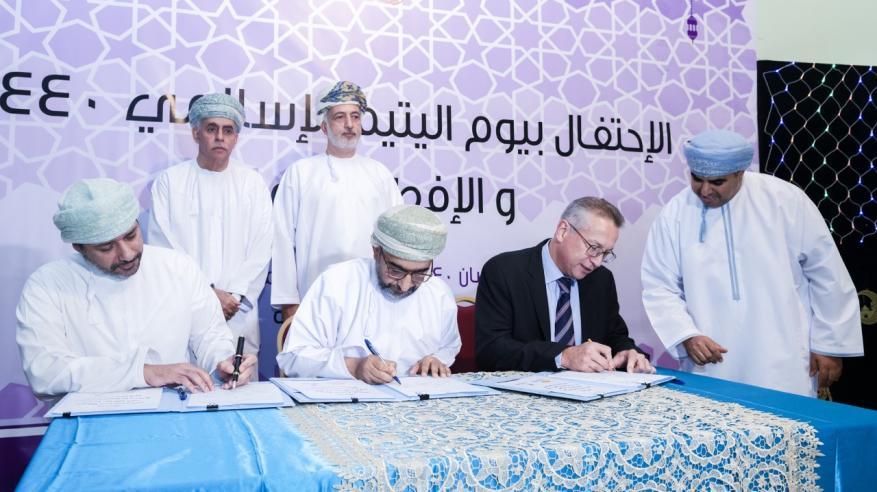 توقيع اتفاقية مشروع الطاقة الشمسية ومشروع البرنامج التعليمي والعلمي