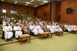 كلية الدفاع الوطني تختتم الندوة السنوية للقضايا الإستراتيجية