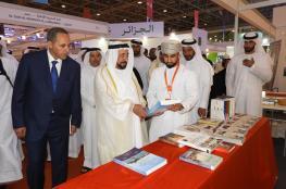جامعة السلطان قابوس تشارك في معرض الشارقة للكتاب بـ60 إصدارا