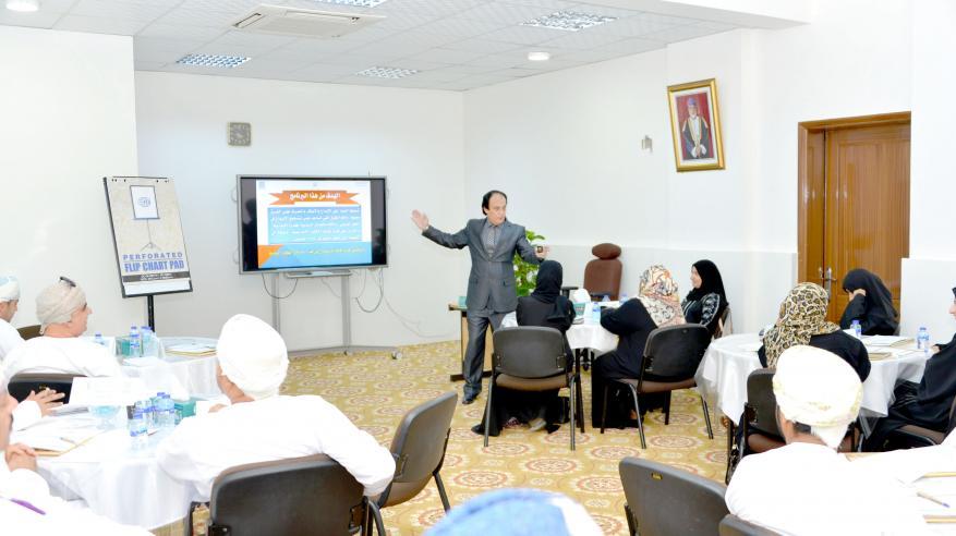 """افتتاح 4 برامج تدريبية في """"معهد الإدارة"""""""