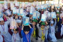 تكريم 150 طالبا وطالبة في مسابقة قراءة بالبريمي