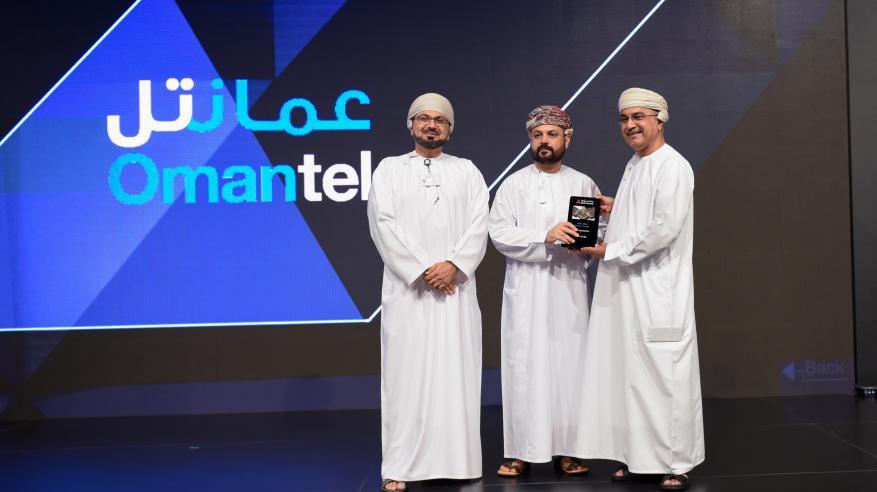 Bank Muscat Partners in Progress - 3