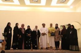 تنظيم ملتقى المرأة العمانية التنموي بالخابورة