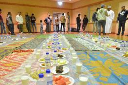 إفطار جماعي لطلبة السلطنة بغرب أستراليا