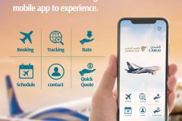 """تطبيق جديد لعملاء """"الطيران العماني"""" بالتعاون مع """"سمارت كارجو"""""""