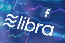 """اجتماع مرتقب للبنوك المركزية اليوم لبحث مخاطر عملة فيسبوك """"ليبرا"""""""