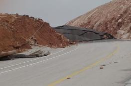 تعرف على الطرق المغلقة في ظفار بسبب الأنواء المناخية