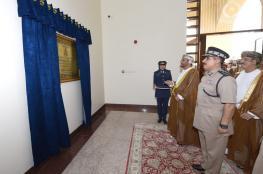 شرطة عمان السلطانية تحتفل بافتتاح مركز شرطة عوقد بصلالة
