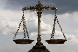 العدالة حق مشترك بين جميع أفراد الجنس البشري