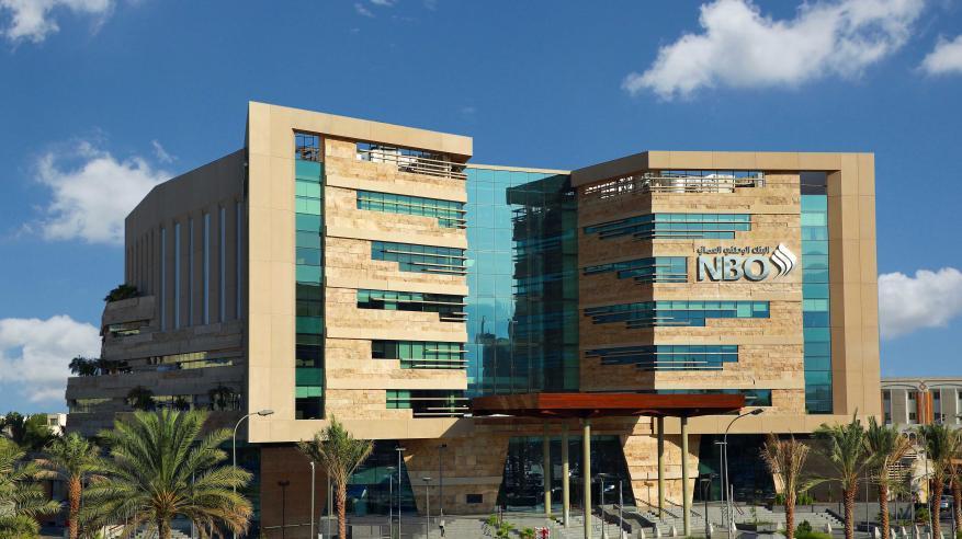 """البنك الوطني يكافئ 70 من عملائه في سحوبات """"الكنز"""""""
