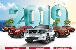 نيسان عمان تعلن عن حملة ترويجية جديدة