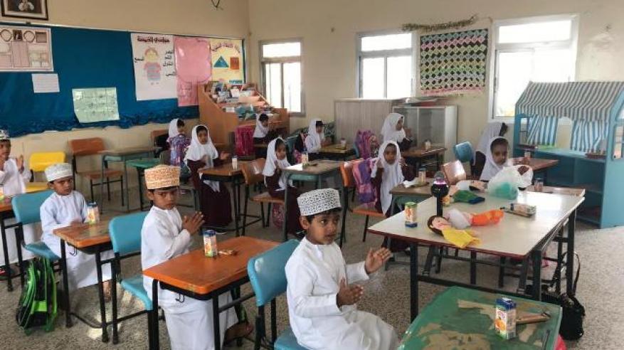 مدرسة أبومضابي