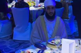 السلطنة تشارك في المؤتمر الدولي لتماسك المجتمعات