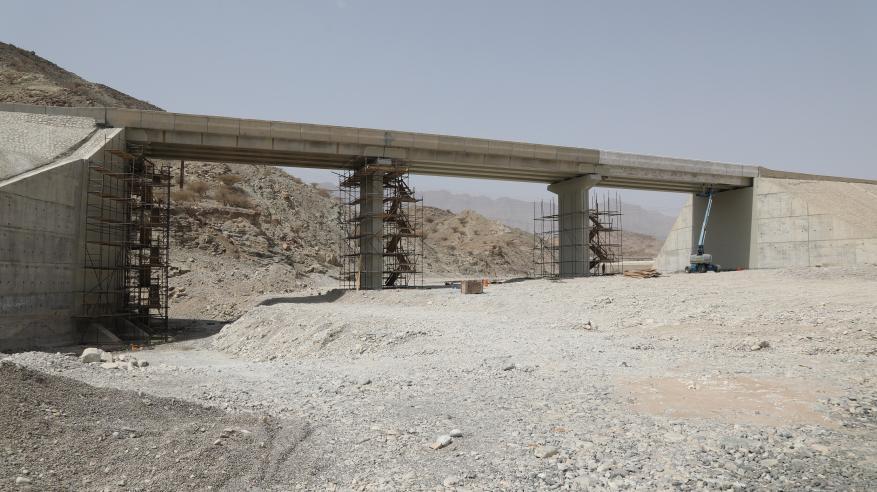 جسر السرين 2