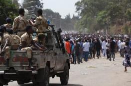 """في إثيوبيا..""""هجمات الغوغاء"""" أعلى صوتا من إصلاحات رئيس الوزراء"""