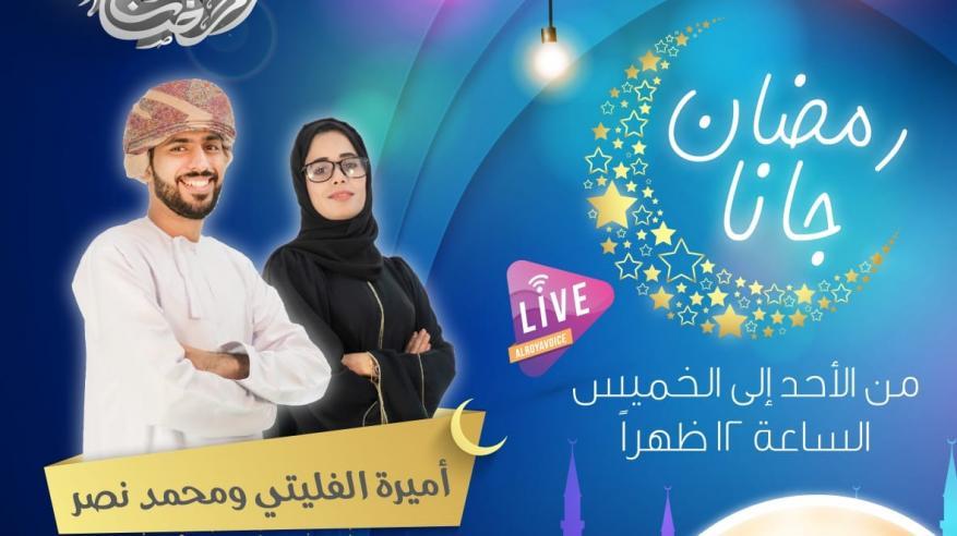 """""""فقيد الصحافة"""" طالب المعولي في برنامج """"رمضان جانا"""" على """"صوت الرؤية"""""""