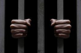 """""""جنايات القاهرة"""" تسجن المئات من أعضاء """"الإخوان"""" في قضية عنف"""