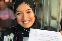 """مغربية تحتفل بعيد ميلادها بطريقة إنسانية """"غير مسبوقة"""""""