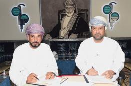 جمعية الصحفيين العمانية توقع اتفاقية مع استراحتي الهوته وجبل شمس
