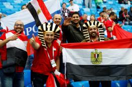الجمهور المصري يرفض حضور مباراة السعودية ويعرض التذاكر للبيع