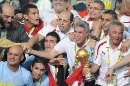 """""""الأمم الإفريقية"""" تضم 24 منتخبًا لأول مرة.. و""""مصر"""" الأكثر تتويجا بالبطولة"""