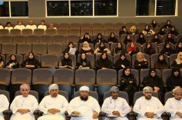 محاضرة بالتعليم العالي حول كيفية الحماية من مخاطر التقنية