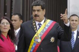 ملياردير عربي يشترط رحيل مادورو للاستثمار في فنزويلا