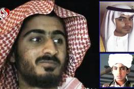 مليون دولار لمن يرشد على مكان حمزة بن لادن
