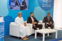 """""""عمان العربي"""" يطلق سلسلة من الحلول الرقمية المبتكرة تلبية لاحتياجات العملاء"""
