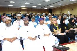 300 معلم في ملتقى اللغة الإنجليزية الخامس بتقنية عبري