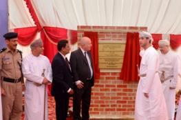 """مرفق جديد لزيادة إنتاجية """"عمان للفورمالدهايد"""""""