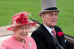 الأمير فيليب يتخلى عن رخصة القيادة
