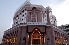 بنك صحار يحقق نموا في صافي الأرباح بنسبة 48.6% خلال الربع الأول