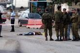 استشهاد فلسطيني برصاص قوات الاحتلال الإسرائيلي