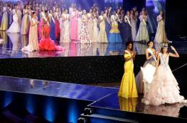4 عربيات في قائمة أجمل نساء العالم