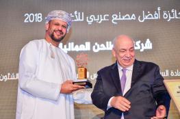 """""""المطاحن العمانية"""" أفضل شركة عربية في فئة الصناعات الغذائية"""