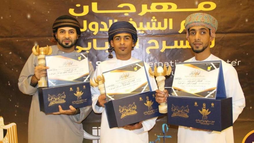 فرقة صلالة.. 19 عاماً من العروض المسرحية والجوائز