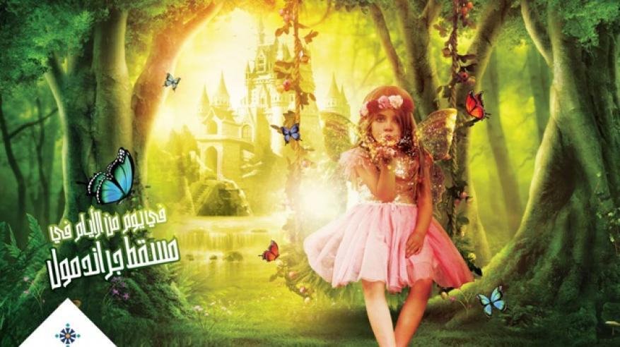 MGM_Fairytale - Ar