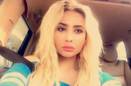 وفاة مغنية راب كويتية  في ظروف غامضة