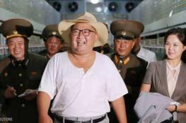 بالصور..رئيس كوريا الشمالية يظهر في شكل جديد