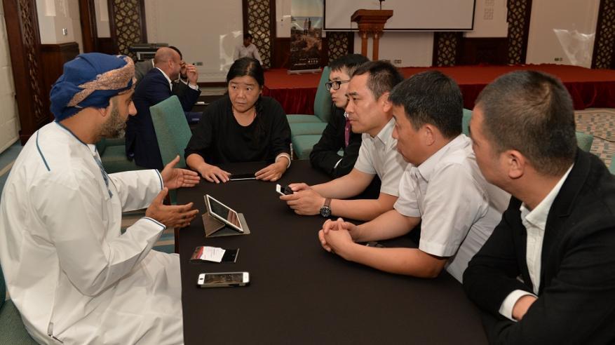 صورة أرشيفية للقاء مع شركات صينية٢