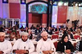 """""""حقوق الإنسان"""" تُشارك في المؤتمر الدولي لمكافحة الإفلات من العقاب بقطر"""