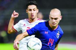 الإمارات تخسر من تايلند.. وإندونسيا تسقط أمام فيتنام بثلاثية