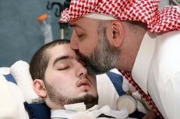 """الاحتفال بالعام الـ 30  لـ """"الأمير السعودي النائم"""""""