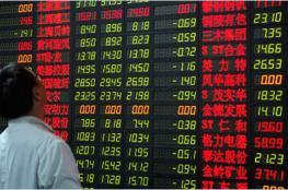 """أسواق المال تتراجع.. والأنظار صوب """"الاحتياطي الفيدرالي"""""""