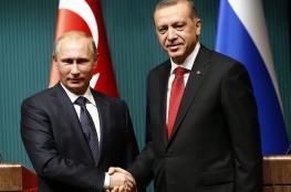 روسيا وتركيا تؤسسان صندوق استثمار بمليار دولار